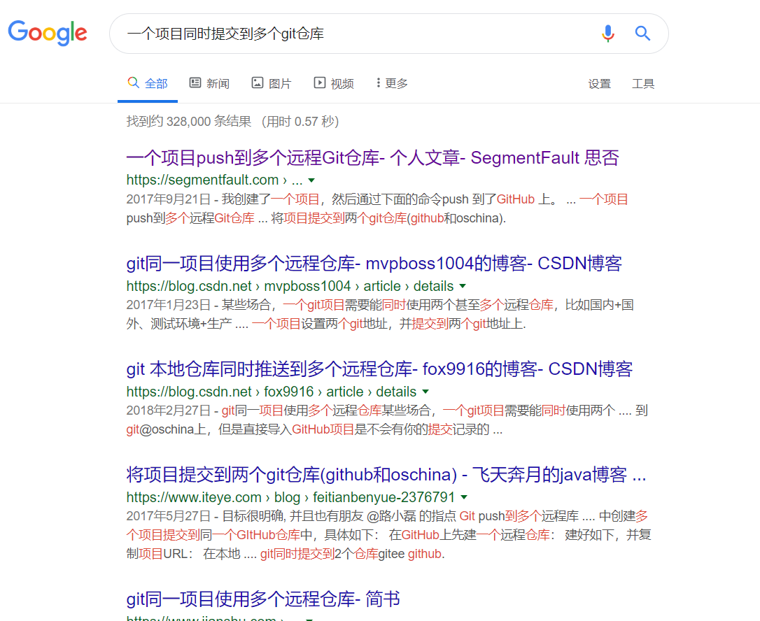 search_search